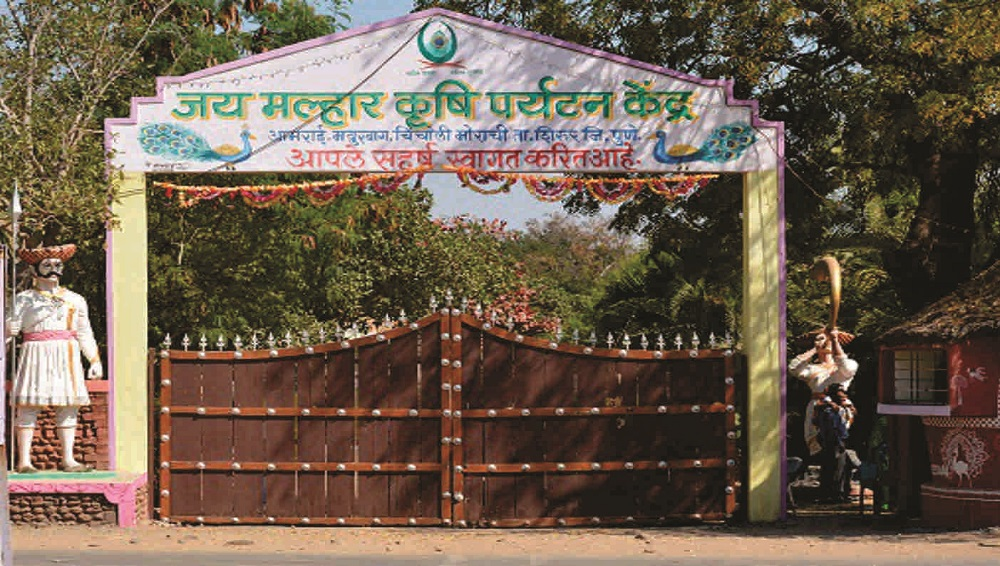 entry gate of jay malhar krushi paryatan